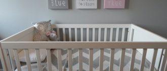 Кровать малыша