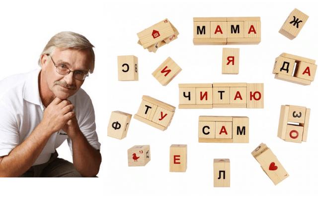 Чаплыгин вячеслав