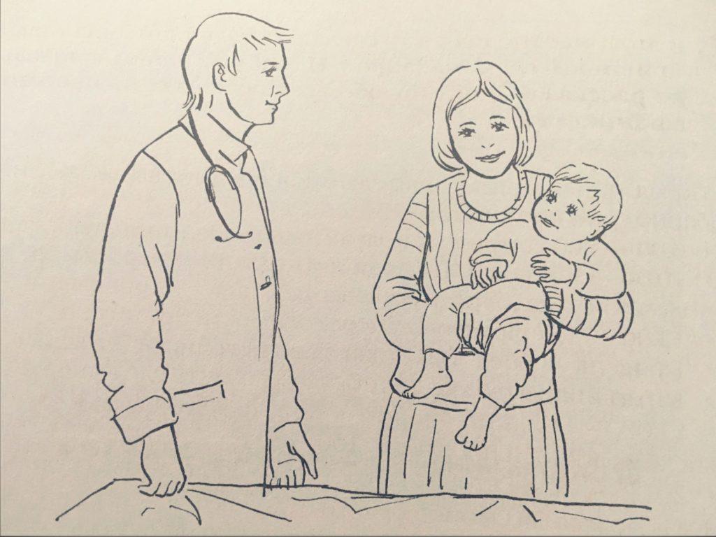 Посещение педиатра